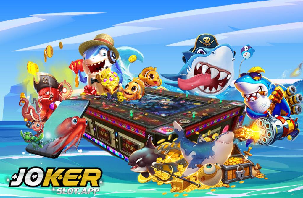 เกมยิงปลา Joker Gaming