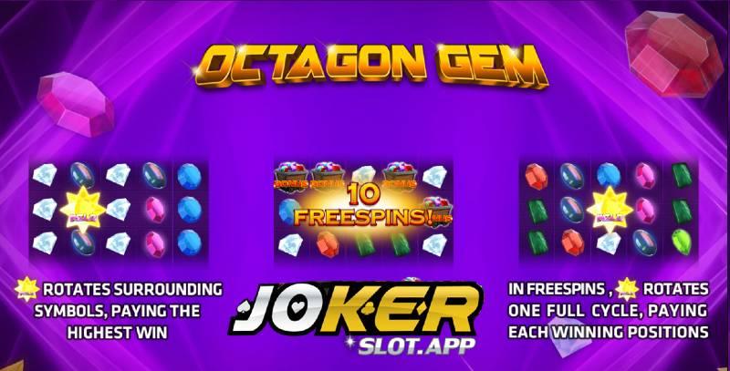 Octagon Gem สล็อตมือถือแจ็คพอตแตกง่าย