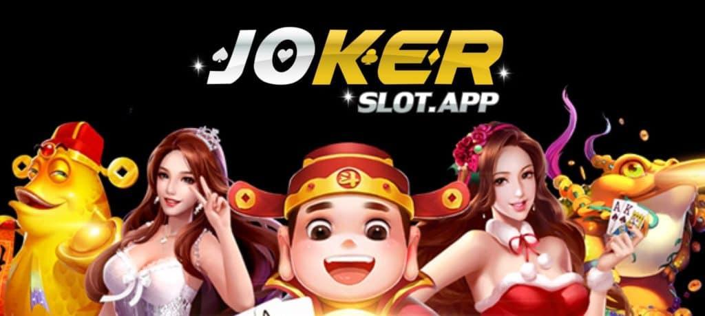 Joker slot app ปกเว็บ