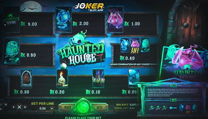 เกมบ้านผีสิง จากค่าย Joker Slot