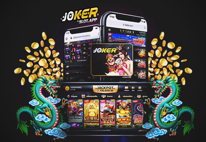 วิธีการดูเพย์ไลน์ หรือเส้นจ่ายเงินสล็อต Joker