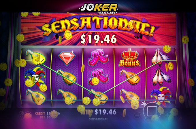 Pay Line เล้นจ่ายเงิน Slot Joker
